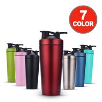 TMSS0281 ShakerBottle2A